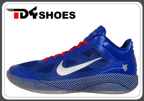 nike hyperfuse low all star game 2011 sneakersbr