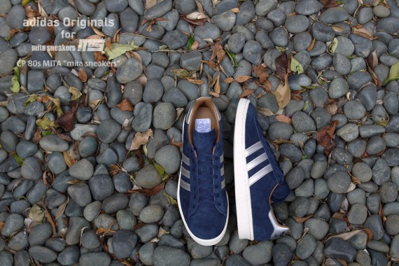 adidas-originals-mita-sneakers-campus-80s-navy-silver-4
