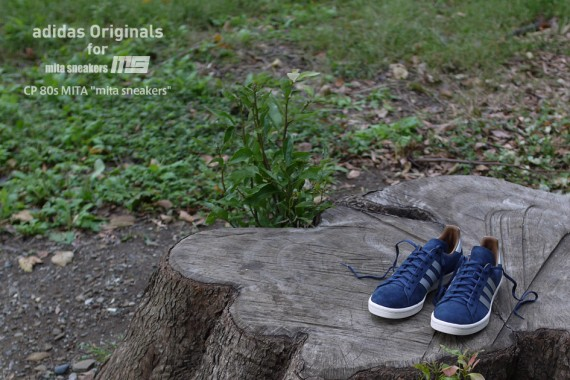 adidas-originals-mita-sneakers-campus-80s-navy-silver-5