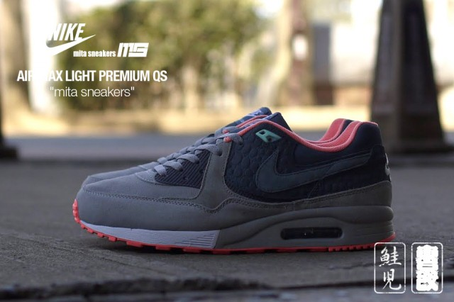 mita-sneakers-nike-air-max-light-4