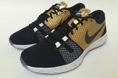 Nike Zoom Speed Trainer 2 'Plant High School'