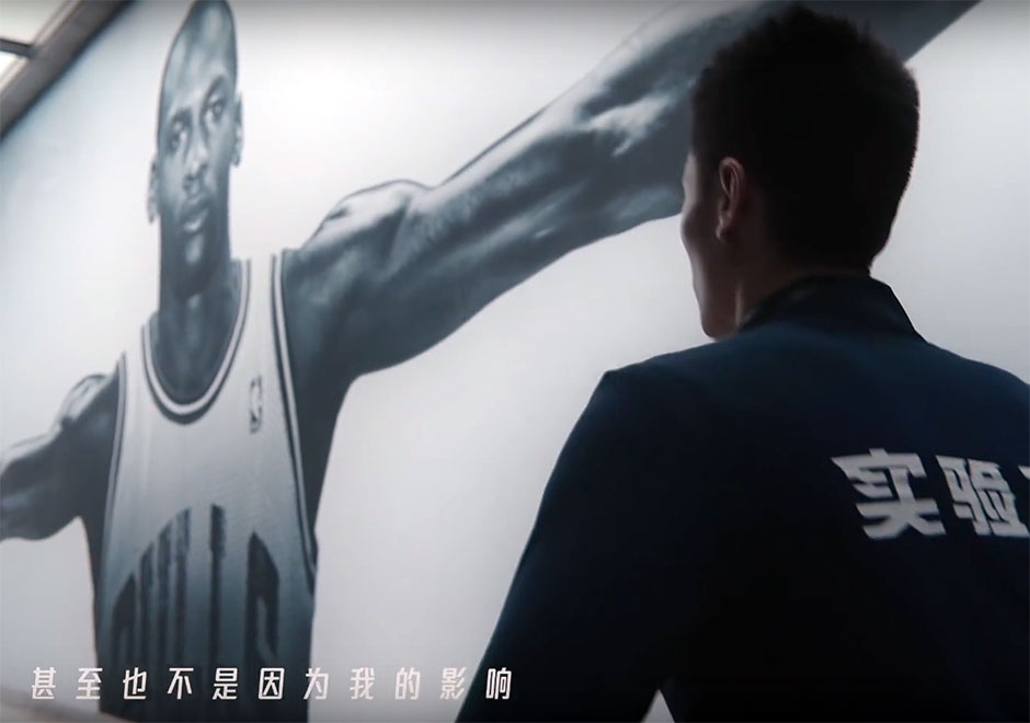 nike-jordan-brand-china-video-october-2015-1