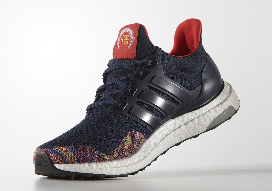 adidas Ultra Boost 'Chinese New Year'