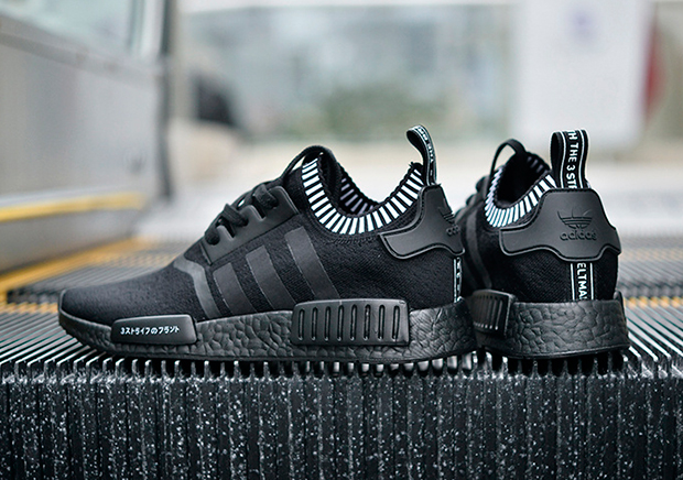 adidas-nmd-primeknit-black-boost-japan-1