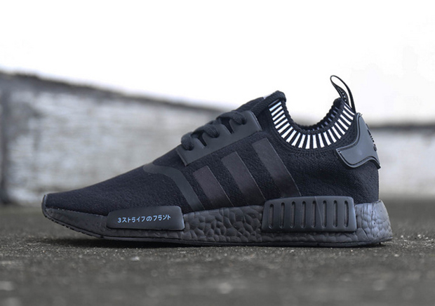 adidas-nmd-primeknit-black-boost-japan-3