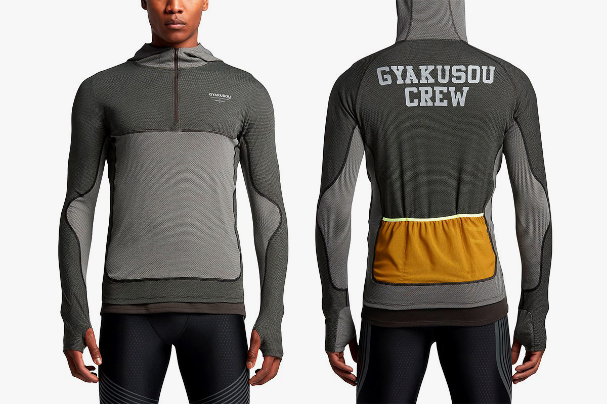 nikelab-gyakusou-collection-2016-01