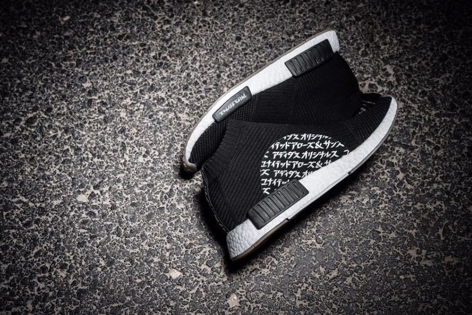 adidas-originals-nmd-city-sock-mikitype-01