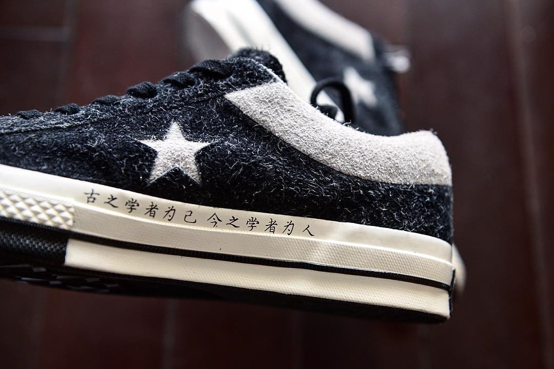clot-converse-one-star-leaks-1
